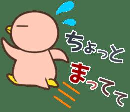 Penguin family sticker #854663