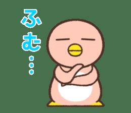 Penguin family sticker #854667