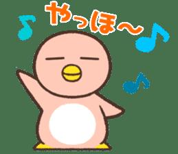 Penguin family sticker #854668
