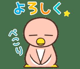 Penguin family sticker #854670