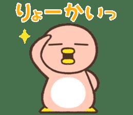 Penguin family sticker #854671