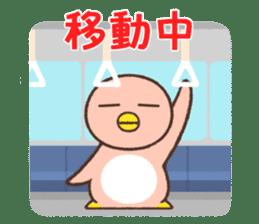 Penguin family sticker #854672