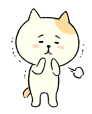 The cat is embarrassing face (simple) sticker #855224