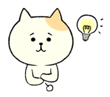 The cat is embarrassing face (simple) sticker #855235