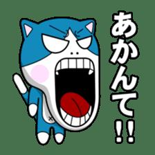 The cat speaks acrimoniously !! sticker #855445