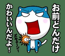 The cat speaks acrimoniously !! sticker #855455