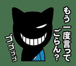 The cat speaks acrimoniously !! sticker #855465