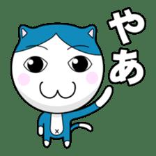 The cat speaks acrimoniously !! sticker #855466