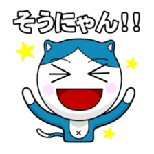The cat speaks acrimoniously !! sticker #855470