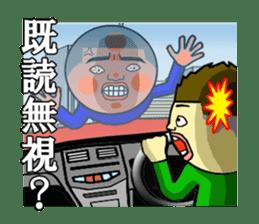 crazy life2 sticker #856701
