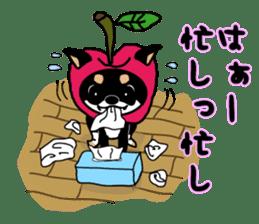 sweet&spicy2 sticker #856725