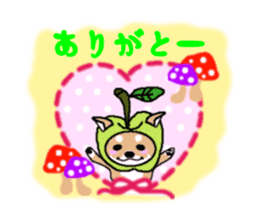 sweet&spicy2 sticker #856732