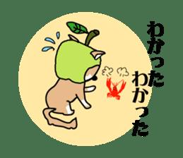 sweet&spicy2 sticker #856734