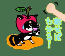 sweet&spicy2 sticker #856742