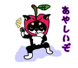 sweet&spicy2 sticker #856745