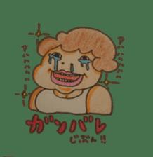 mama  so  cute sticker #856884
