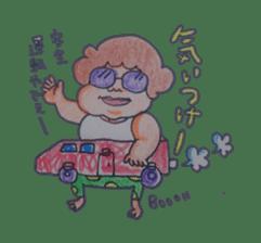 mama  so  cute sticker #856885