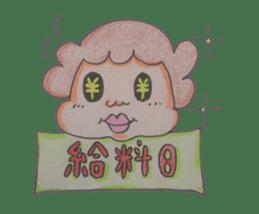 mama  so  cute sticker #856888