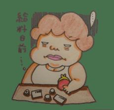 mama  so  cute sticker #856889