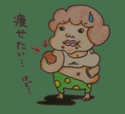 mama  so  cute sticker #856898