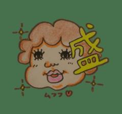 mama  so  cute sticker #856899