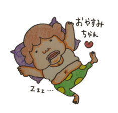 mama  so  cute sticker #856902