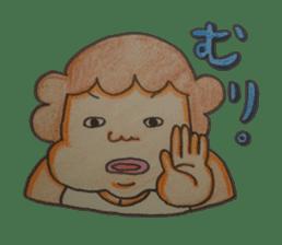 mama  so  cute sticker #856904