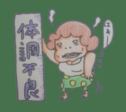 mama  so  cute sticker #856909