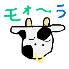 zoo joke sticker #857682