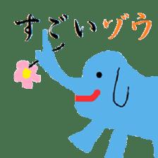 zoo joke sticker #857691