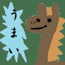 zoo joke sticker #857695