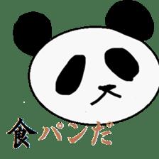 zoo joke sticker #857696