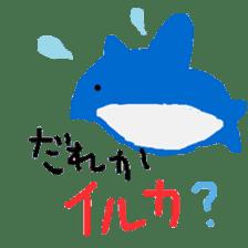 zoo joke sticker #857699