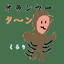 zoo joke sticker #857706
