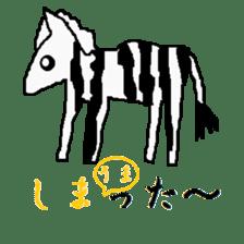 zoo joke sticker #857709