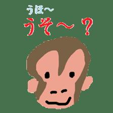 zoo joke sticker #857715
