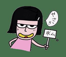 Little girl in cool sticker #858584