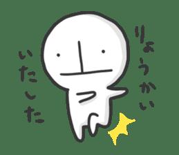 Suichokun sticker #859458