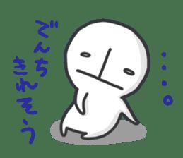 Suichokun sticker #859474
