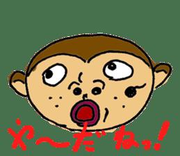 MajimeZaru? sticker #859869