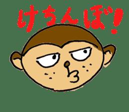 MajimeZaru? sticker #859870