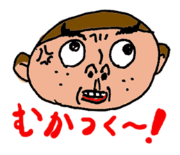 MajimeZaru? sticker #859873