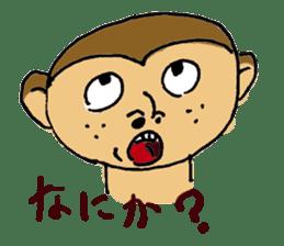 MajimeZaru? sticker #859878