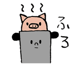 ZUNNDO sticker #861281