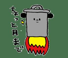 ZUNNDO sticker #861290