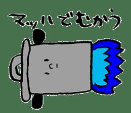 ZUNNDO sticker #861291