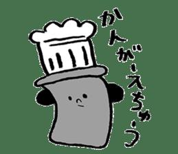 ZUNNDO sticker #861294