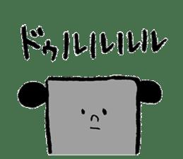 ZUNNDO sticker #861301