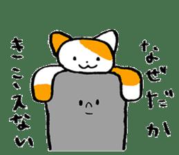 ZUNNDO sticker #861305
