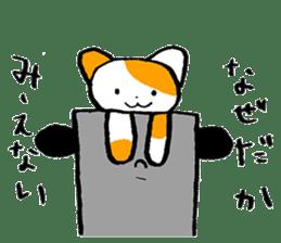 ZUNNDO sticker #861306